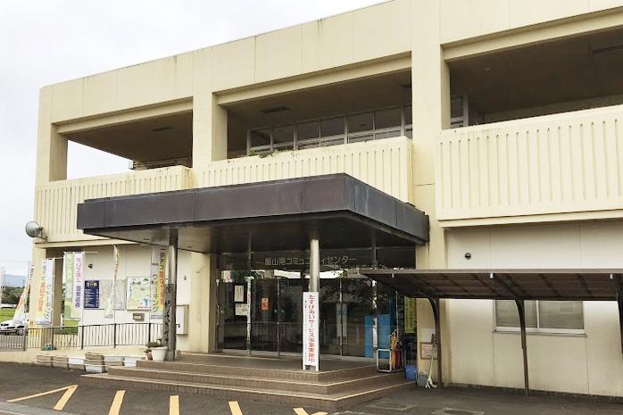 飯山南コミュニティセンター