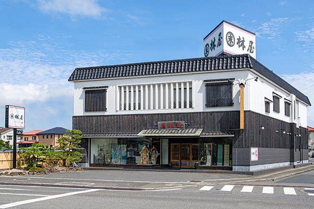 倉敷児島店